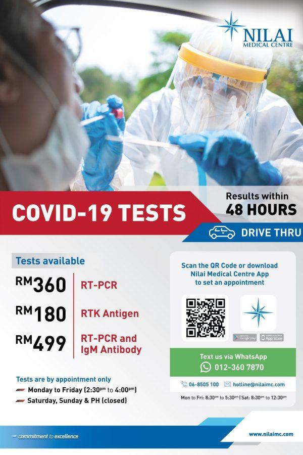 NMC_Covid-Test-v5-a4 (2)